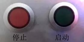 控制按钮.webp.jpg