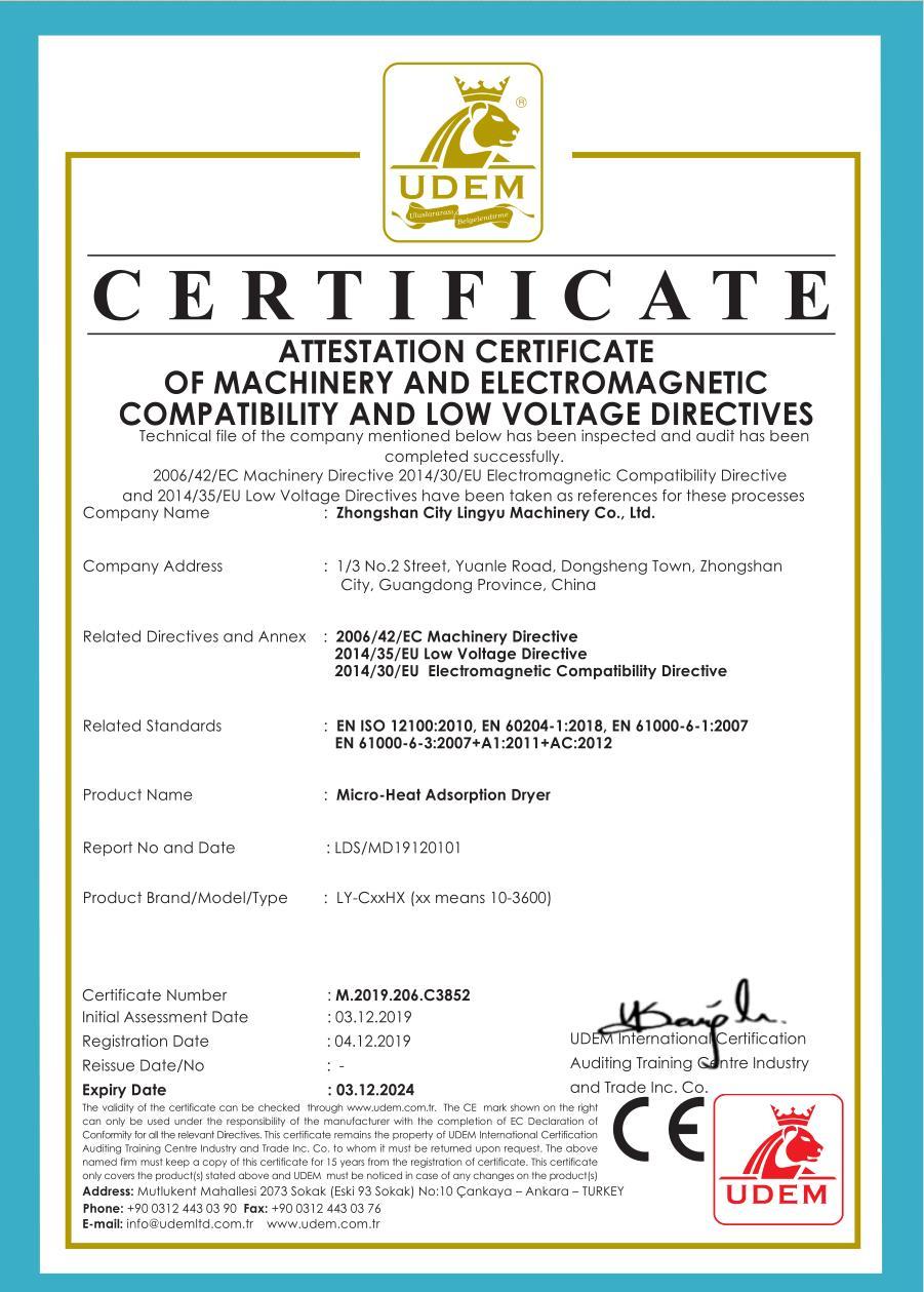 CE证书(微热)