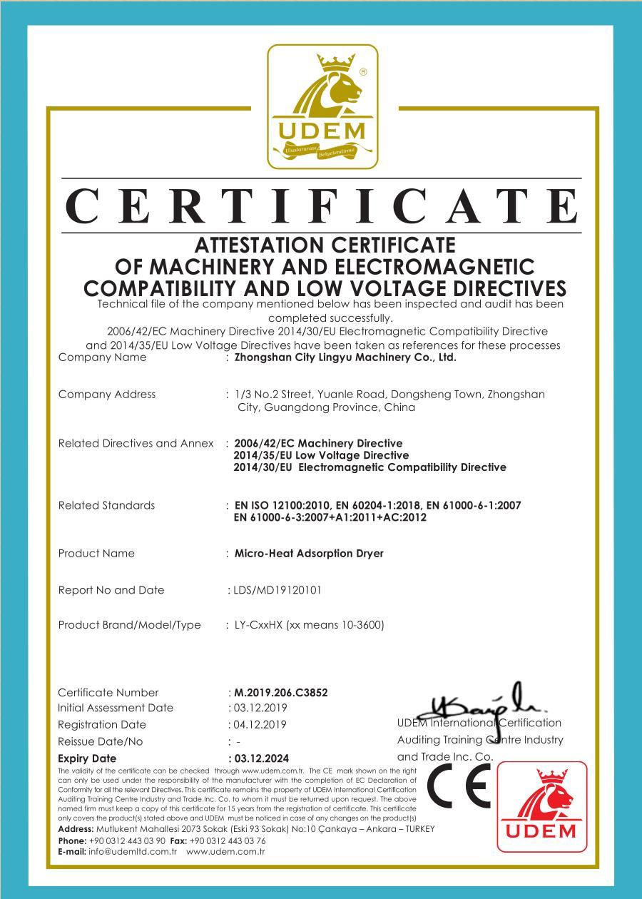 CE证书(无热)