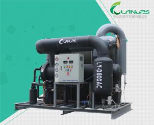 85立方开放型冷冻式干燥机