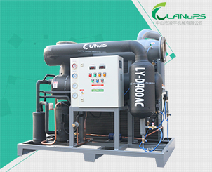 45立方冷冻式压缩空气干燥机