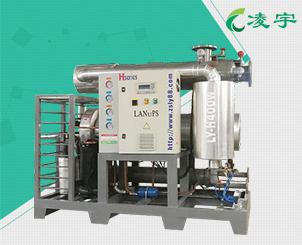 45立方水冷型冷干机