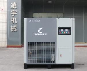 13.5立方高配型冷干机
