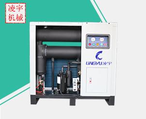 10.5立方高配风冷型冷干机