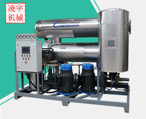 150立方高配水冷型冷干机【非标定制】